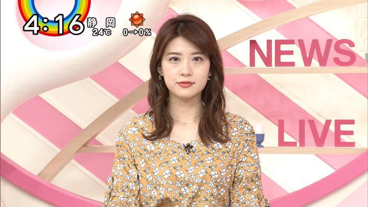 2018年04月03日郡司恭子の画像06枚目