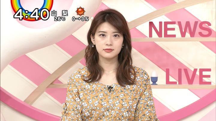 2018年04月03日郡司恭子の画像14枚目