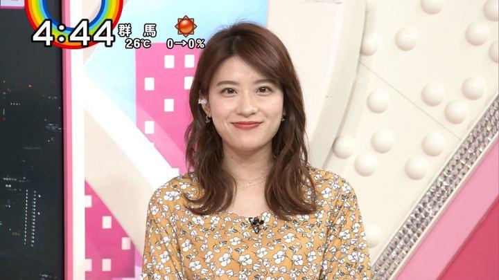 2018年04月03日郡司恭子の画像19枚目