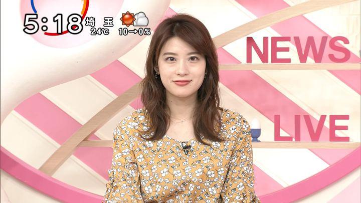 2018年04月03日郡司恭子の画像25枚目