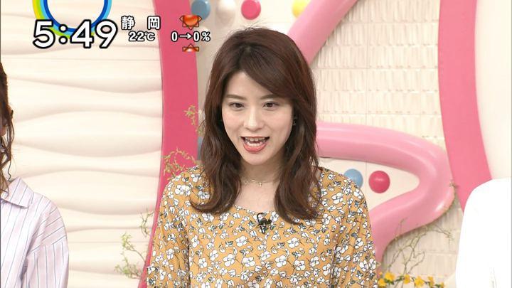 2018年04月03日郡司恭子の画像29枚目