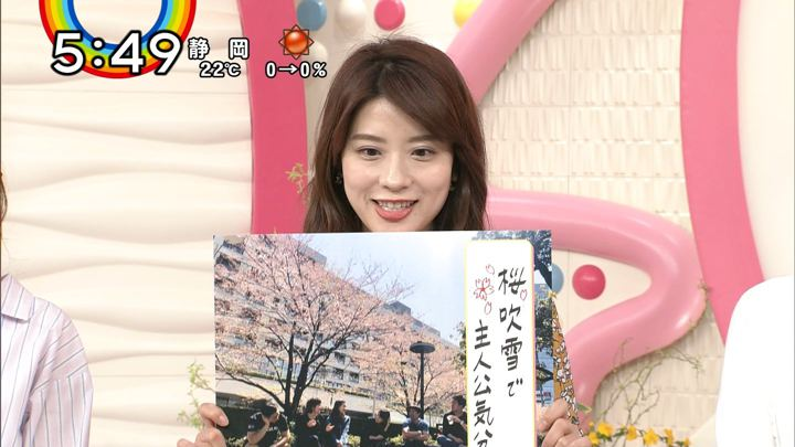 2018年04月03日郡司恭子の画像30枚目