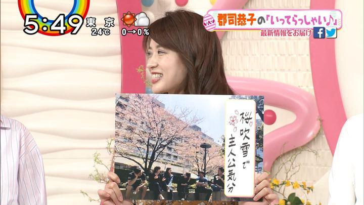 2018年04月03日郡司恭子の画像31枚目