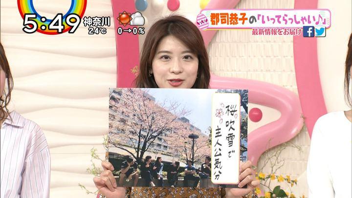2018年04月03日郡司恭子の画像32枚目