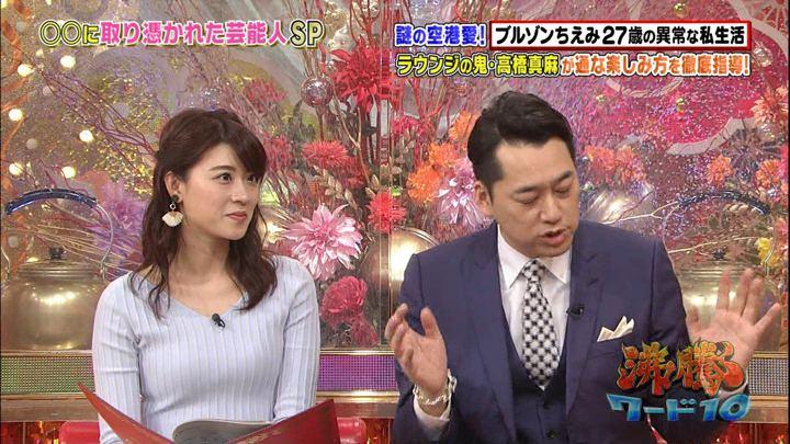 2018年04月06日郡司恭子の画像10枚目
