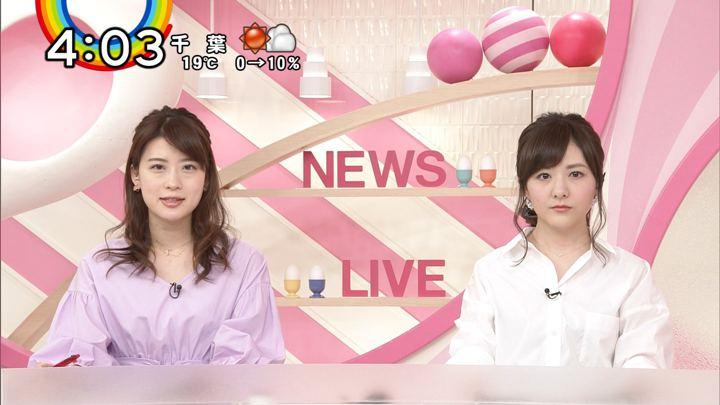 2018年04月09日郡司恭子の画像03枚目