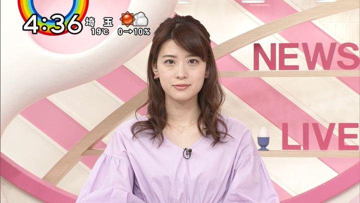 2018年04月09日郡司恭子の画像11枚目