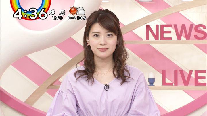 2018年04月09日郡司恭子の画像13枚目