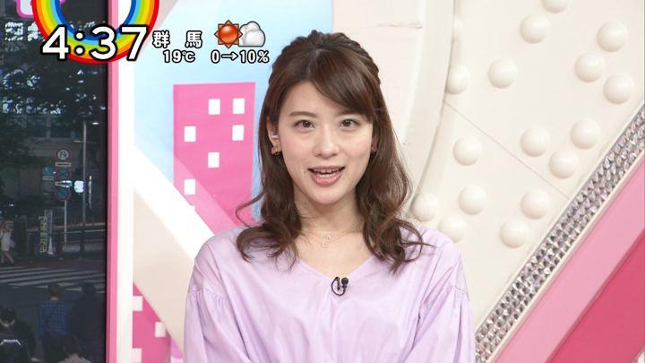 2018年04月09日郡司恭子の画像14枚目