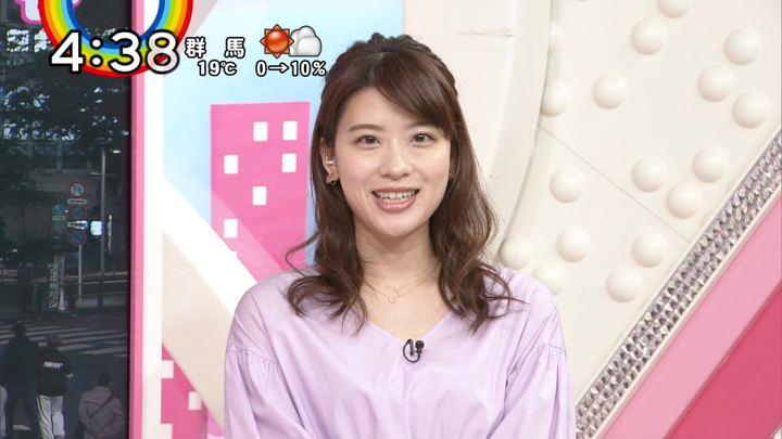 2018年04月09日郡司恭子の画像18枚目