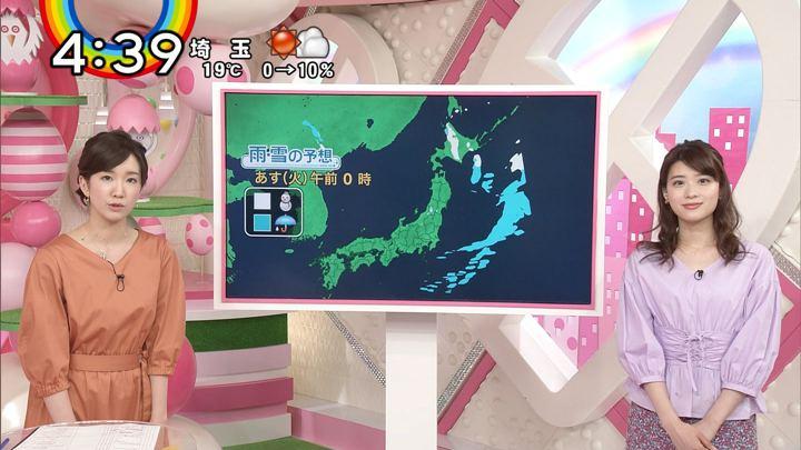 2018年04月09日郡司恭子の画像22枚目