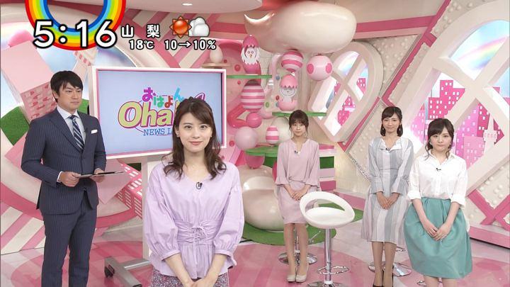 2018年04月09日郡司恭子の画像31枚目