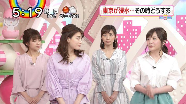 2018年04月09日郡司恭子の画像34枚目