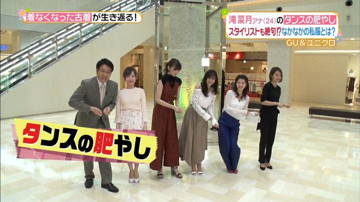2018年04月12日郡司恭子の画像01枚目