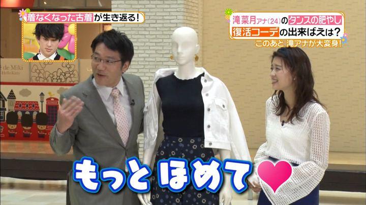 2018年04月12日郡司恭子の画像32枚目