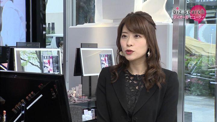 2018年04月15日郡司恭子の画像07枚目