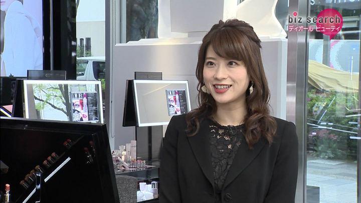 2018年04月15日郡司恭子の画像08枚目