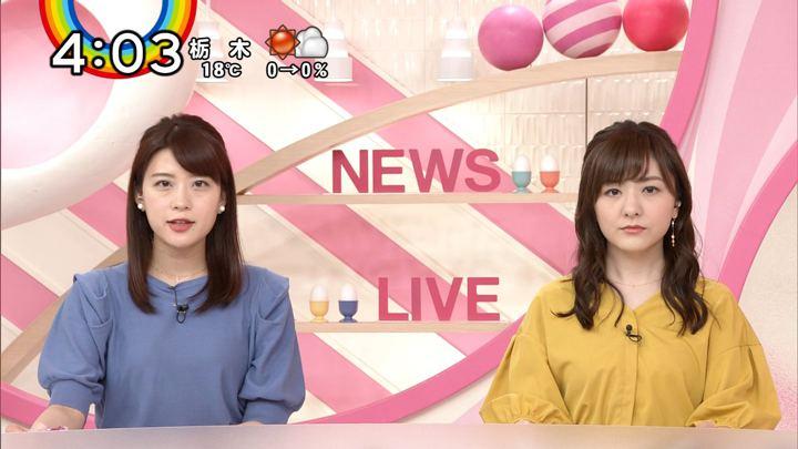 2018年04月16日郡司恭子の画像03枚目