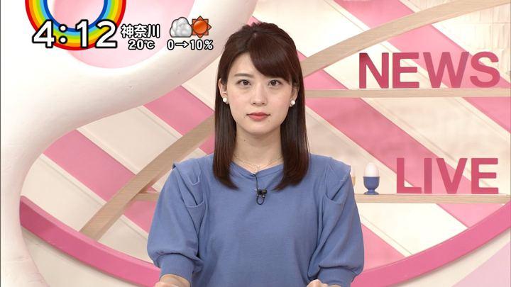2018年04月16日郡司恭子の画像04枚目