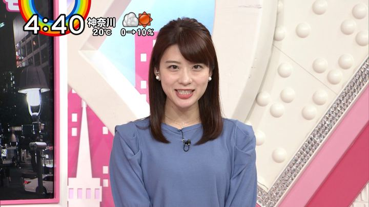 2018年04月16日郡司恭子の画像13枚目