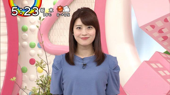 2018年04月16日郡司恭子の画像28枚目