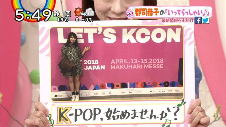 2018年04月16日郡司恭子の画像32枚目