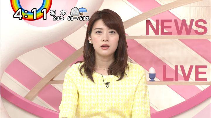 2018年04月24日郡司恭子の画像09枚目