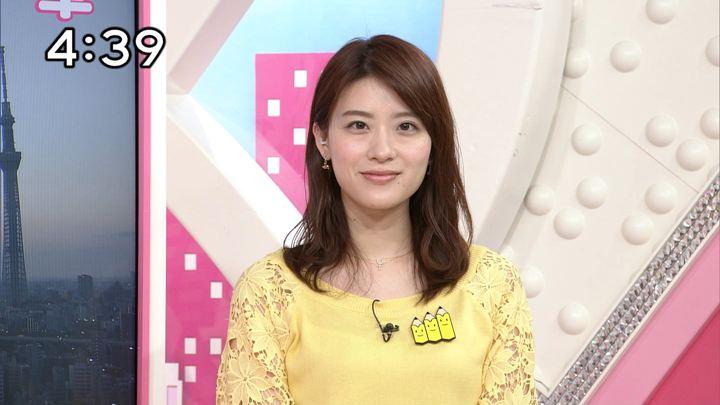 2018年04月30日郡司恭子の画像14枚目