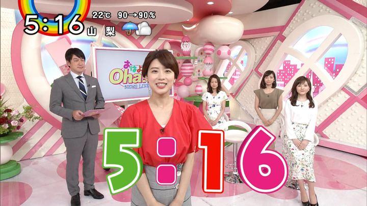 2018年05月07日郡司恭子の画像29枚目