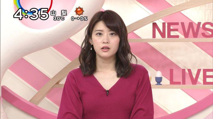 2018年05月15日郡司恭子の画像16枚目