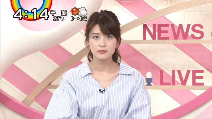 2018年05月22日郡司恭子の画像11枚目
