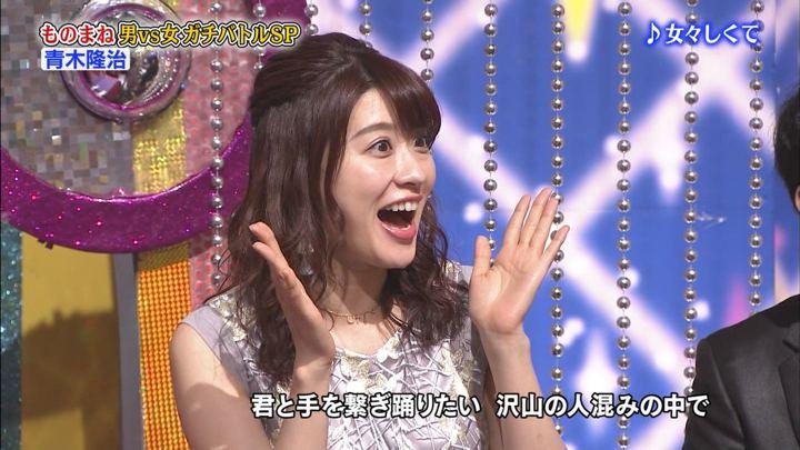 2018年05月22日郡司恭子の画像50枚目