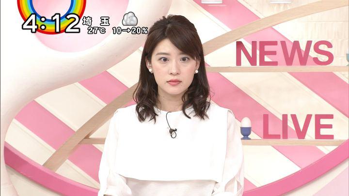 2018年05月28日郡司恭子の画像03枚目