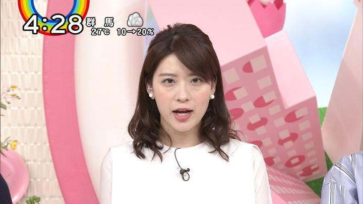 2018年05月28日郡司恭子の画像10枚目