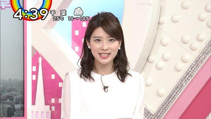2018年05月28日郡司恭子の画像17枚目