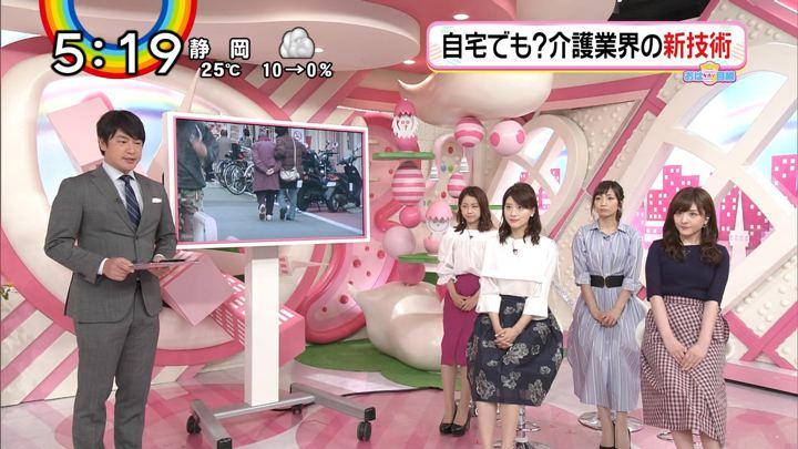 2018年05月28日郡司恭子の画像26枚目