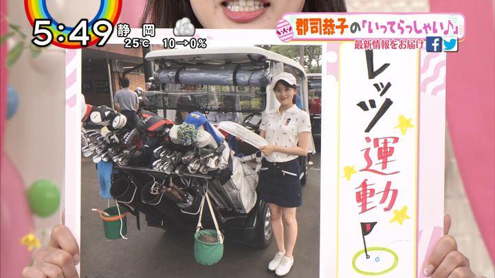 2018年05月28日郡司恭子の画像33枚目