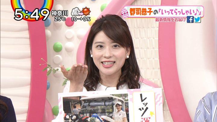 2018年05月28日郡司恭子の画像34枚目