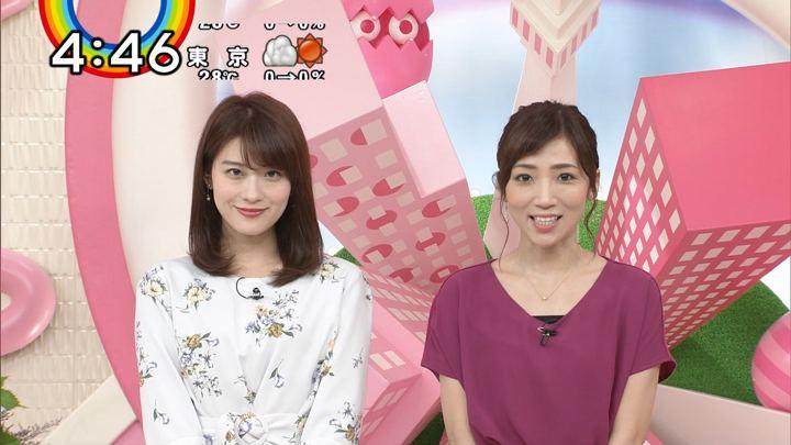 2018年06月05日郡司恭子の画像10枚目