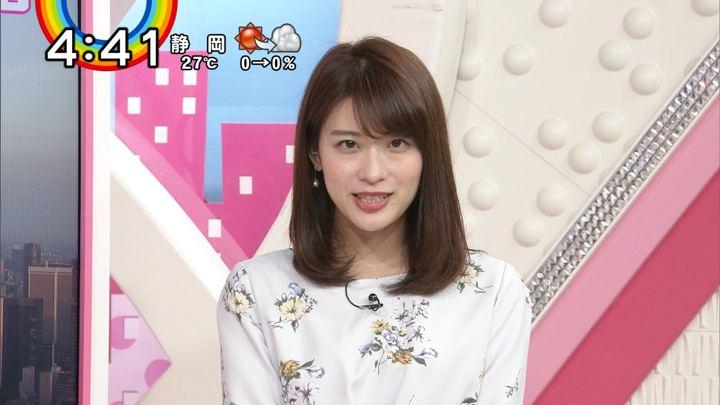 2018年06月05日郡司恭子の画像12枚目