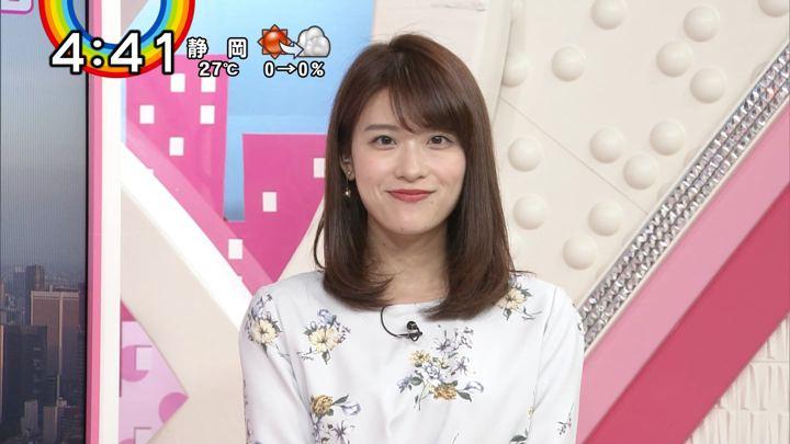 2018年06月05日郡司恭子の画像13枚目