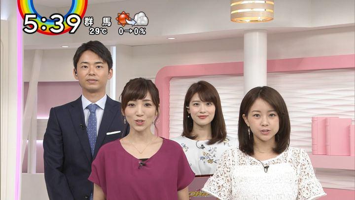 2018年06月05日郡司恭子の画像28枚目