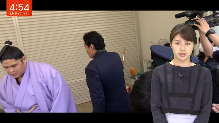 2018年03月29日林美沙希の画像01枚目