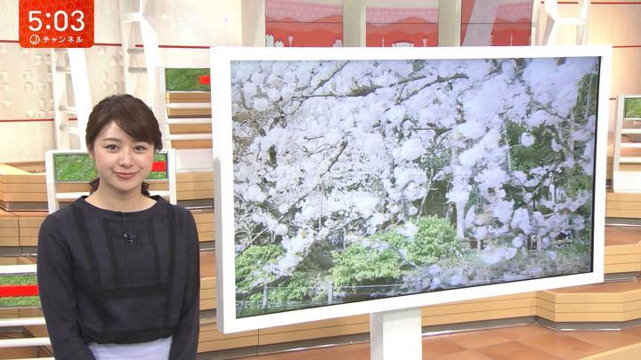 2018年03月29日林美沙希の画像03枚目