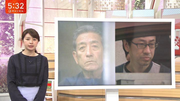 2018年03月29日林美沙希の画像06枚目
