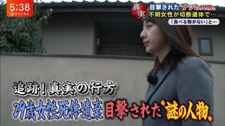 2018年03月29日林美沙希の画像11枚目