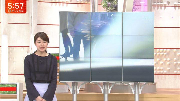 2018年03月29日林美沙希の画像24枚目