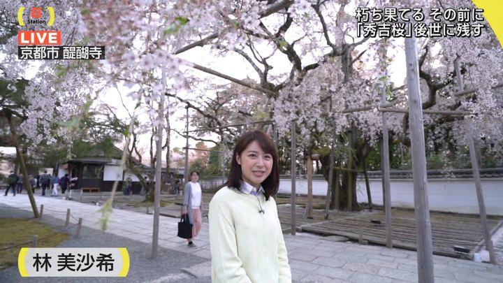2018年04月01日林美沙希の画像01枚目