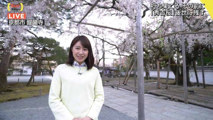 2018年04月01日林美沙希の画像03枚目