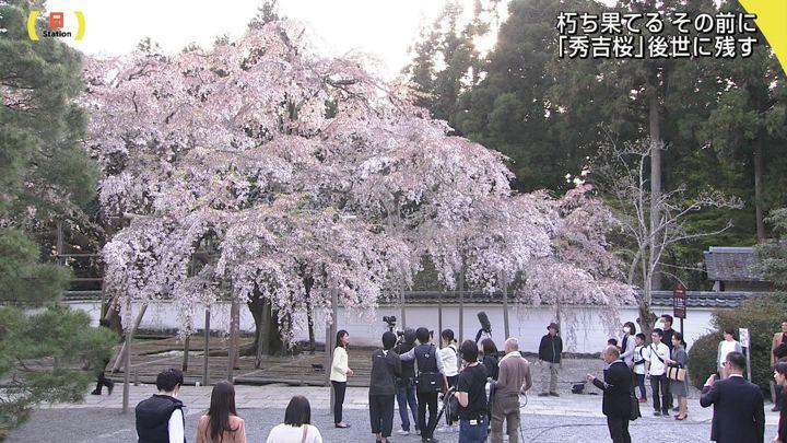 2018年04月01日林美沙希の画像04枚目